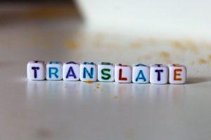 תרגום חוזים בצורה מקצועית